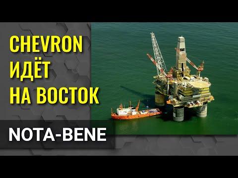 Chevron делает ставку на газовые богатства Ближнего Востока