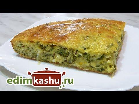 Ленивый пирог с капустой на кефире/ Заливные пироги в духовке