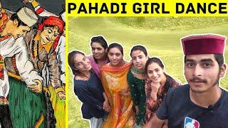 My Village Girl Dance 🤷 Pahari Girls Dance   Himachal Wala
