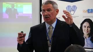 Профессиональное развитие преподавателя в условиях  внедрения  профессиональных стандартов