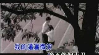 光良 朋友首日封 MV
