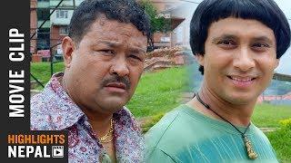 सुन पसलेले ठगे पशुपति प्रसादलाई - Movie PASHUPATI PRASAD Emotional Scene | Khagendra Lamichhane