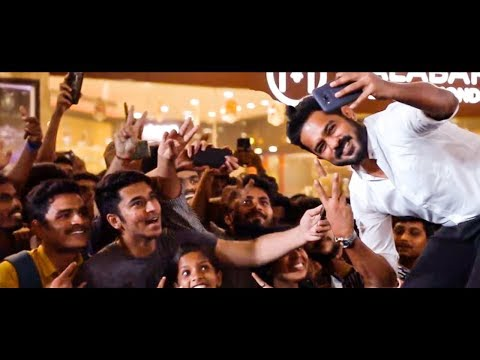 ആരാധകർക്കൊപ്പം ആസിഫ് | Asif Ali Speech | Mandaram Movie Audio Launch