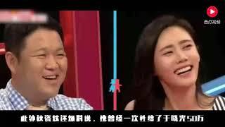 秋瓷炫公公對秋瓷炫做的這事惹人羨慕,如此愛老婆讓韓國人羨慕哭
