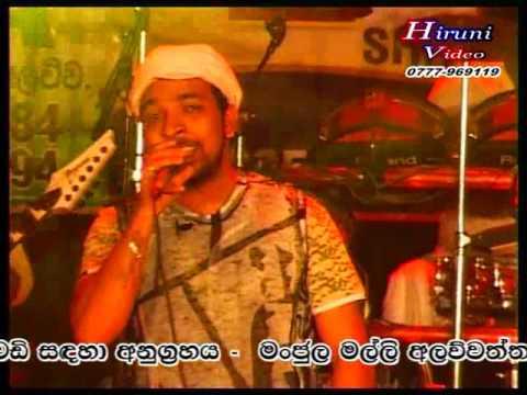 Theekshana anuradha new song live