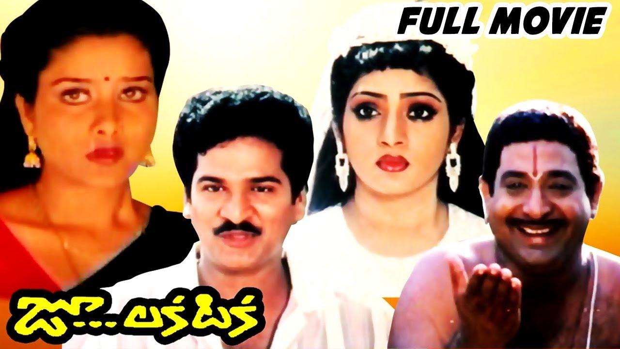 Zoo Laka Taka Telugu Full Length Comedy Movie  Rajendra -1972