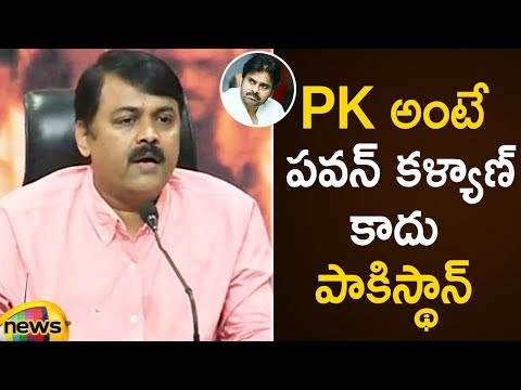 GVL Sensational Comments On Pawan Kalyan | GVL Narasimha Rao About Pawan Political Strategy