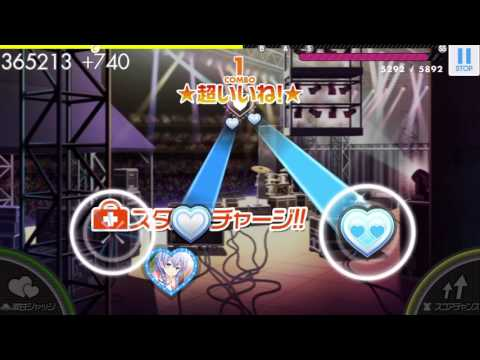 Girlfriend Note - Believe Myself - Kokomi (Very Hard)