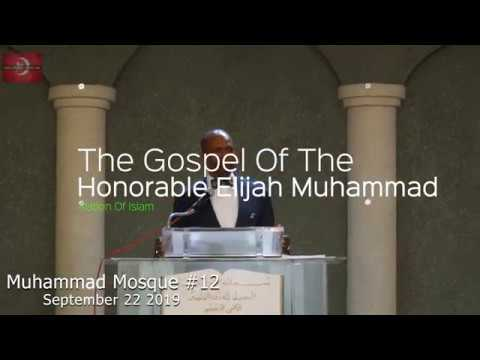 The Gospel Of The Honorable Elijah Muhammad - Keynote Addres