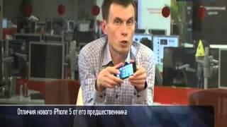 видео iPhone vs. Android: пять ключевых различий