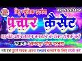 Xxx video Bhojpuri me hot sexy video #baby_sexभोजपुरी में सेक्स वीडियो भोजपुरी के सबसे बड़े स्टार