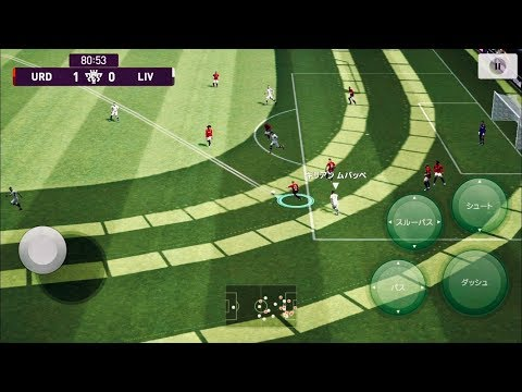 PES 2020 MOBILE Scholes pass has changed the world from YouTube · Duration:  2 minutes 16 seconds