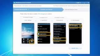 Lenovo Android Phone Data Recovery (K3, K4, K5, K6, K8/Lemon 3/A3900/A850/K900/Vibe/SA50/S60/P70)