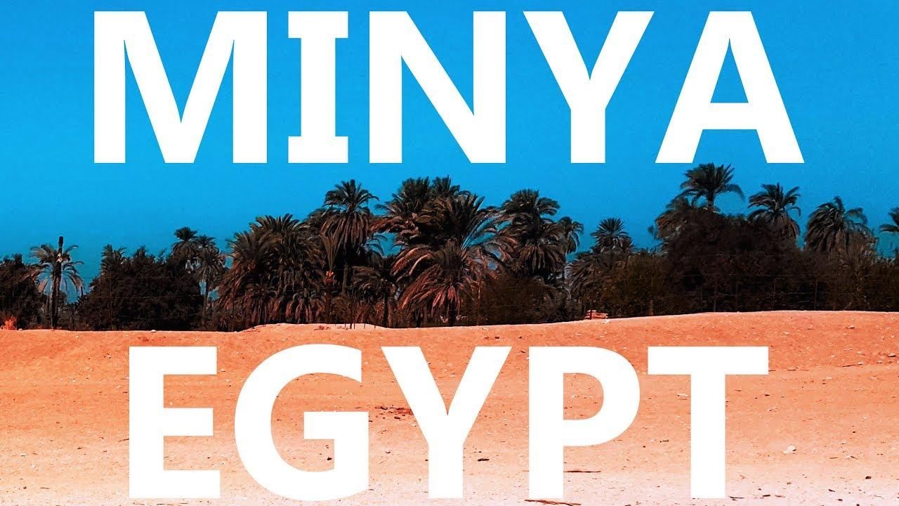 Woman El Minya