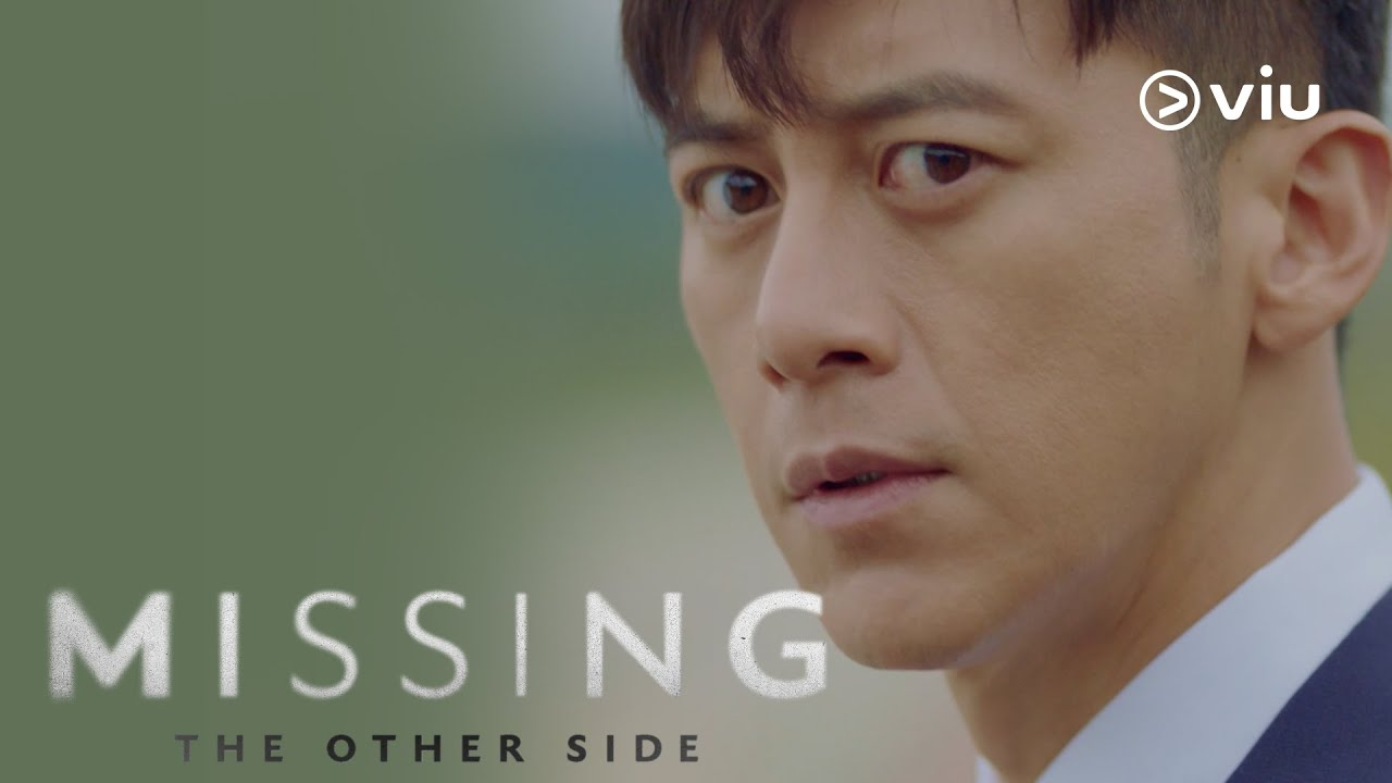 MISSING: THE OTHER SIDE Teaser | Go Soo, Ahn So Hee | Coming to Viu