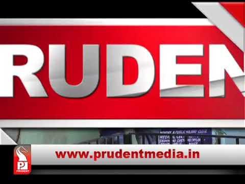 Prudent Media Konkani News 21 Nov 17 Part 5