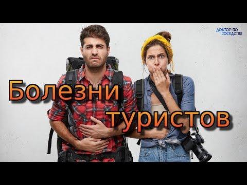 видео: ЭКЗОТИЧЕСКИЕ БОЛЕЗНИ / EXOTIC DISEASES