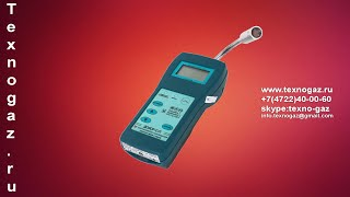 Газоанализатор Дозор-С-П(Описание: http://texnogaz.ru/perenosnoy-gazoanalizator-dozor-s-p Подробнее: Купить переносной однокомпонентный сигнализатор-анали..., 2015-10-30T14:37:23.000Z)