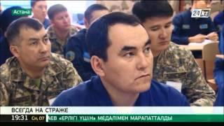 Будни военных летчиков Казахстана