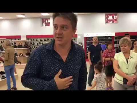 Открытие магазина Мида в Запорожье! - YouTube bde738c632093