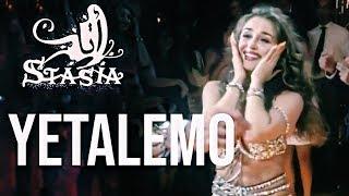 أنستازيا تفاجئ الجميع خاصة جماهير الهضبة عمرو دياب و ترقص على اغنية يتعلموا