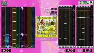 GIITADORA / たまゆら (GUITARFREAKS 8thmix & drummania 7thmix) たまゆら 検索動画 42