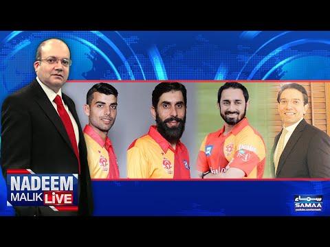 Nadeem Malik Live - SAMAATV - 14 Feb 2018