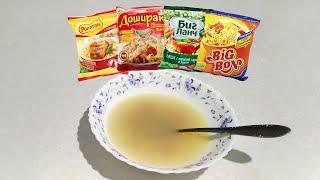 вкусный суп из ролтона  Дешевый и простой суп из любой лапши быстрого приготовления!