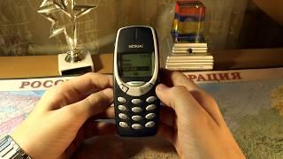 Рингтоны Нокиа 3310 Даниил Д