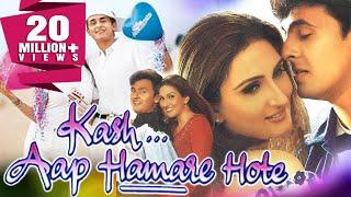 Download Kash Aap Hamare Hote (2003) Full Hindi Movie   Sonu Nigam, Juhi Babbar, Sharad S. Kapoor