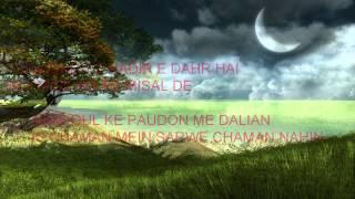 17 ILM E GAIB I Allamah Gulam Mohiuddin Subhani