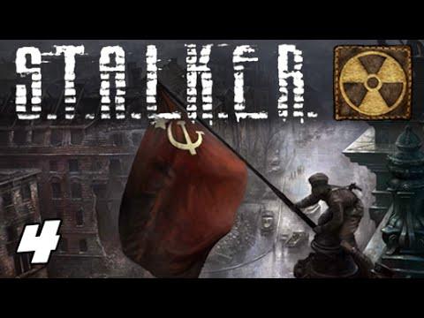 STALKER Призраки Прошлого 2 ➤ Ищем Кольца для Александра ➤ Прохождение Часть 4