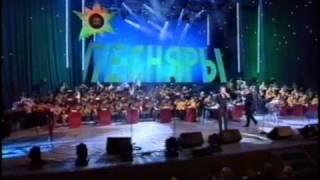ПЕСНЯРЫ-30 ЛЕТ-ЛЕЩЕНКО-Прощай-Фрагмент-36