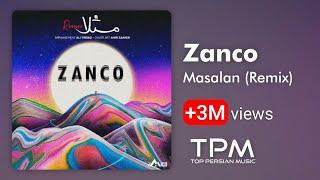 یمیکس جدید آهنگ مثلا از زانکو || Zanco Masalan New Remix