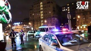 СтопХам - Полицейская дисфункция