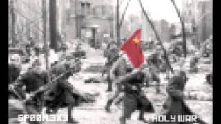 Holy War / Sacred War (8-bit)