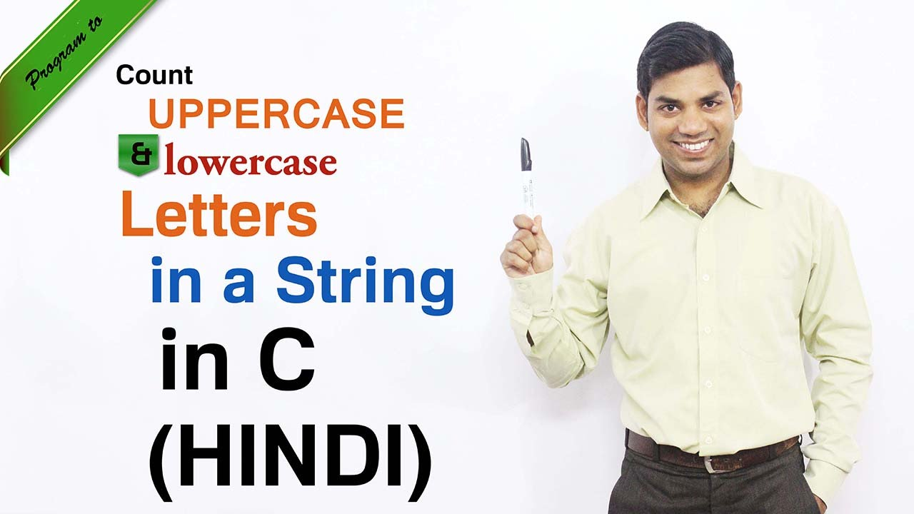 Uppercase letter meaning in hindi