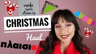 Christmas Haul | Marianna Grfld
