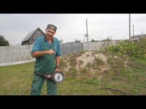 Семена сидераты Gardenzone Рожь озимая 750 г купить в ОБИ