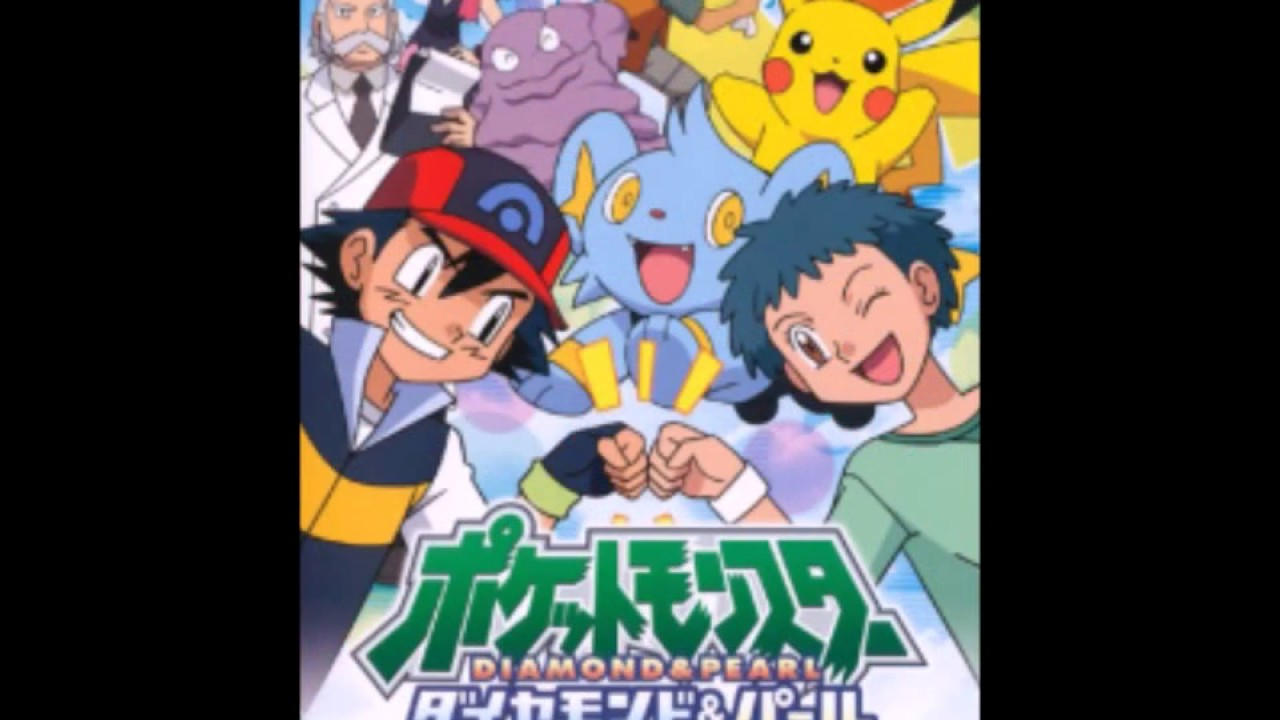 pokémon diamond and pearl 2008 dvd covers ポケットモンスター