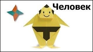 как сделать оригами видео мастер класс