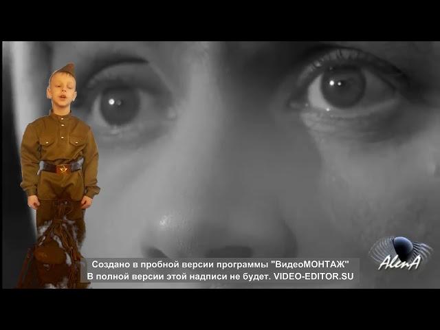 №72 Слесаренко Максим. Стихотворение