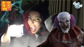 [공포특집] 도망가! 뮤서운 유령이야기 베스트5 l Kids Favorite ghost story best 5 모모귀신 좀비 유령의집