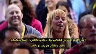 "آنتونی رابینز "" شادی بدون دلیل """