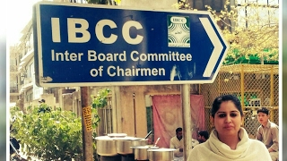 STORY OF ATTESTATION | INTER BOARD COMMITTEE OF CHAIRMAN (IBCC) ISLAMABAD PAKISTAN PART - 2