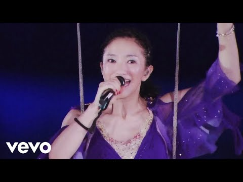 DREAMS COME TRUE - The signs of LOVE (from from DWL 2011 Live Ver.)