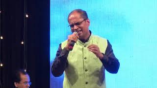 Mere Khayalon Ki Malika - Josh - Dr Sanjay Kinare - Sargam
