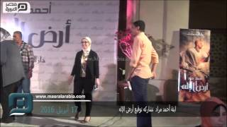 """بالفيديو.. ابنة أحمد مراد تشاركه توقيع رواية """"أرض الإله"""""""