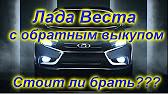 Объявления о продаже автомобилей в новороссийске. Продажа авто б/у и новых, частные объявления, авторынки и автосалоны новороссийска.
