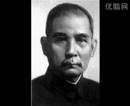 Song in memory of Sun Yat-sen!
